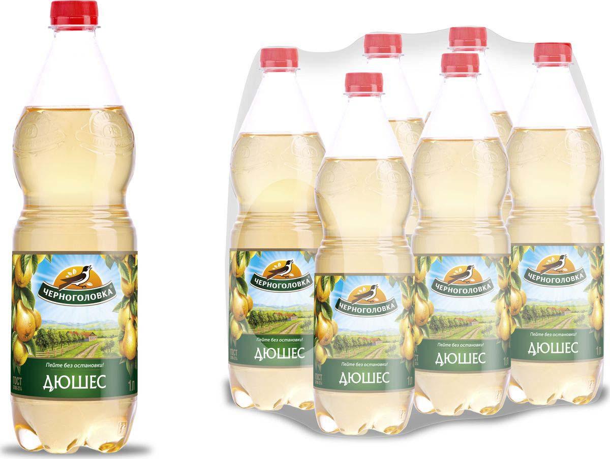Лимонад Напитки из Черноголовки Дюшес, 6 шт по 1 л лимонад fruktomania дюшес 12 шт по 0 5 л