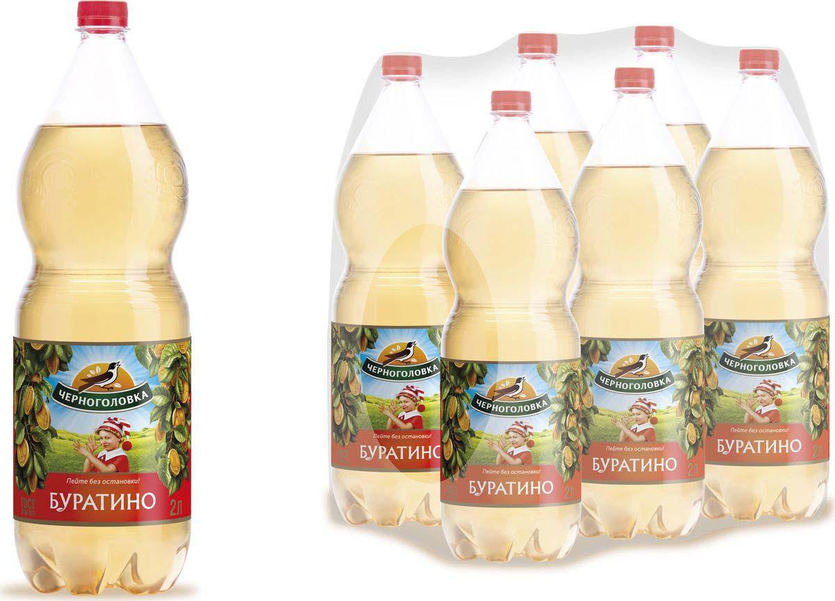 Лимонад Напитки из Черноголовки Буратино, 6 шт по 2 л лимонад напитки из черноголовки дюшес 6 шт по 1 5 л