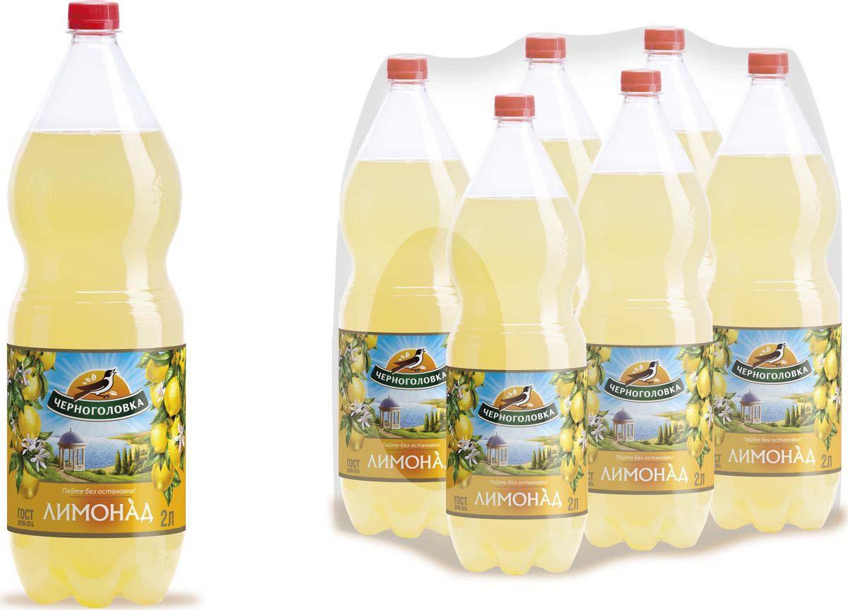 Лимонад Напитки из Черноголовки Оригинальный, 6 шт по 2 л лимонад напитки из черноголовки дюшес 6 шт по 1 5 л