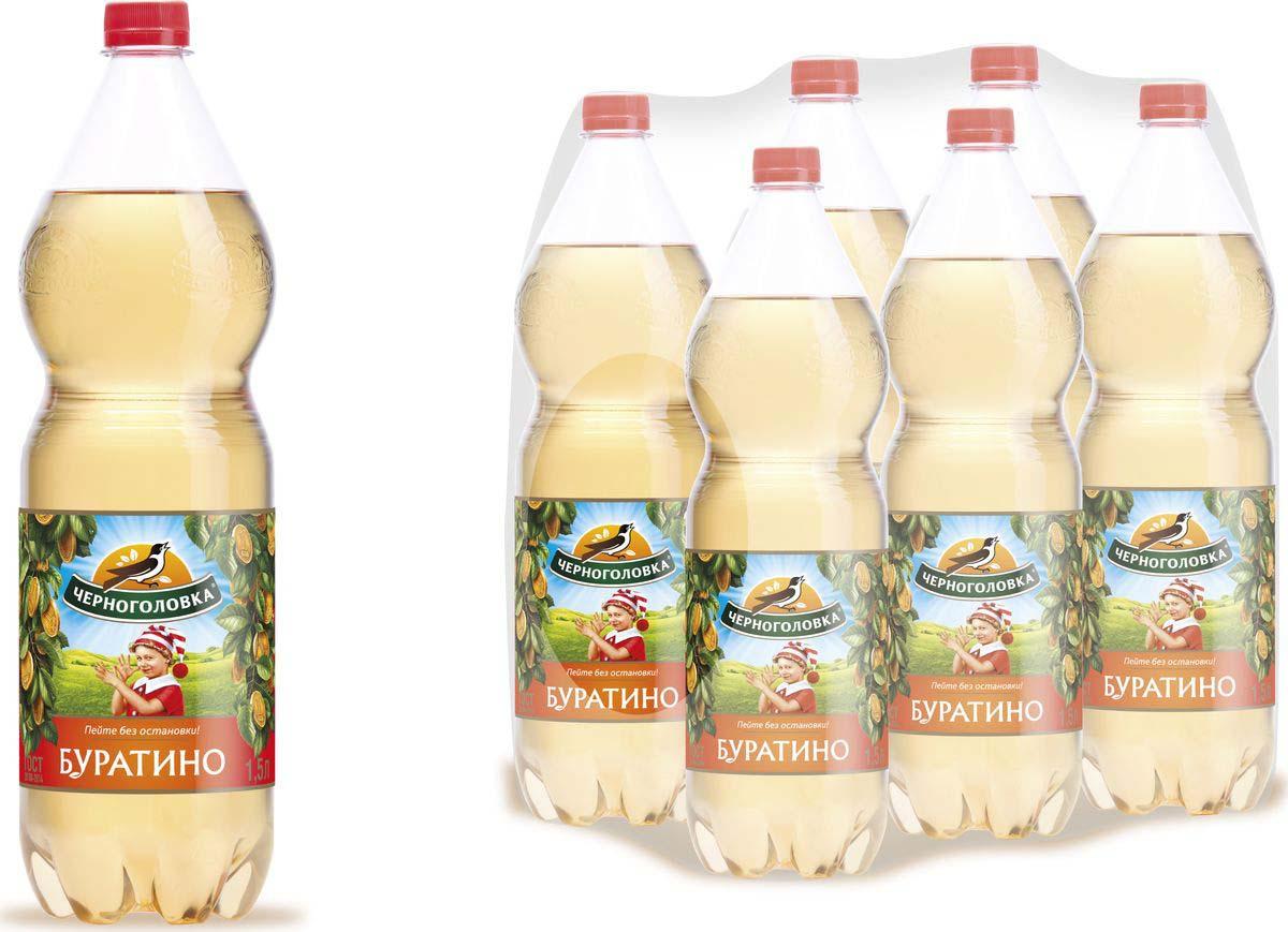 Лимонад Напитки из Черноголовки Буратино, 6 шт по 1,5 л лимонад напитки из черноголовки дюшес 6 шт по 1 5 л