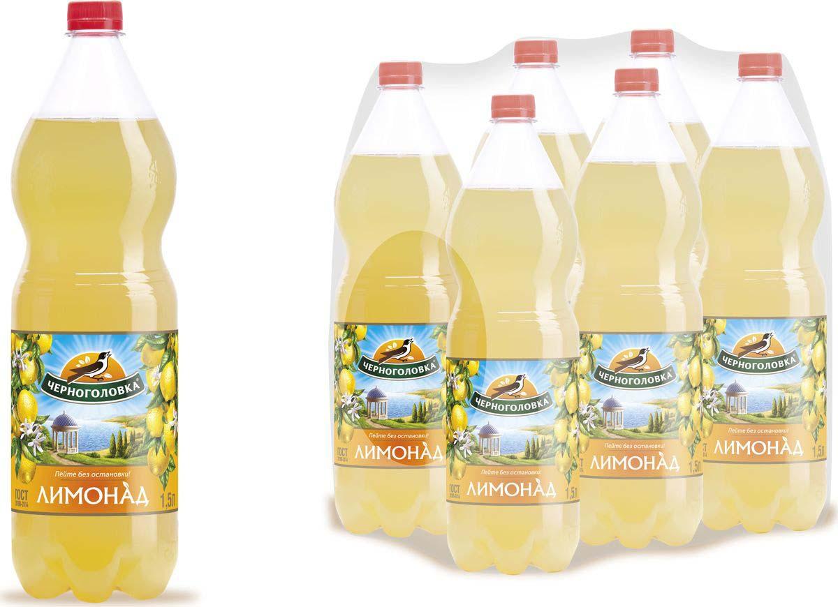 Лимонад Напитки из Черноголовки Оригинальный, 6 шт по 1,5 л лимонад fruktomania лимонад оригинальный 6 шт по 1 5 л