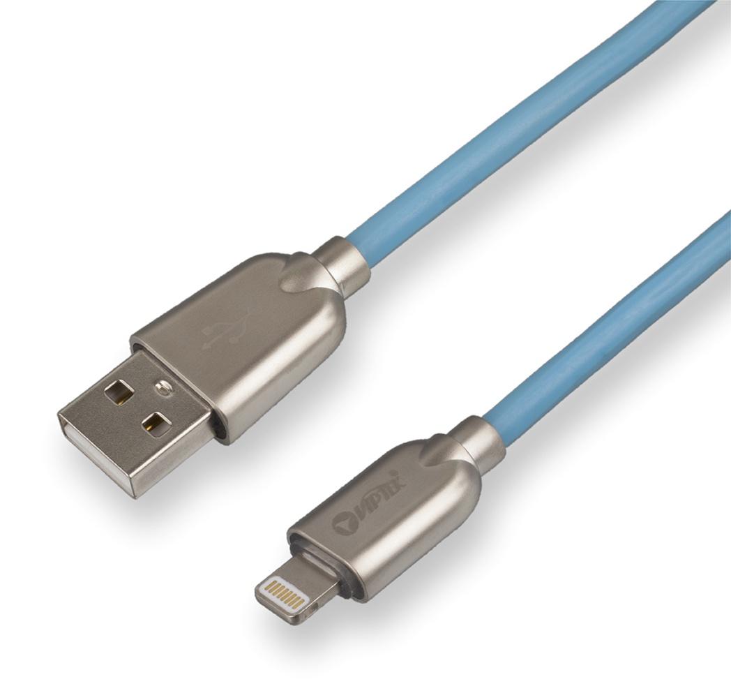 цена на Кабель VipTek 8-pin, Lightning, 3761, синий