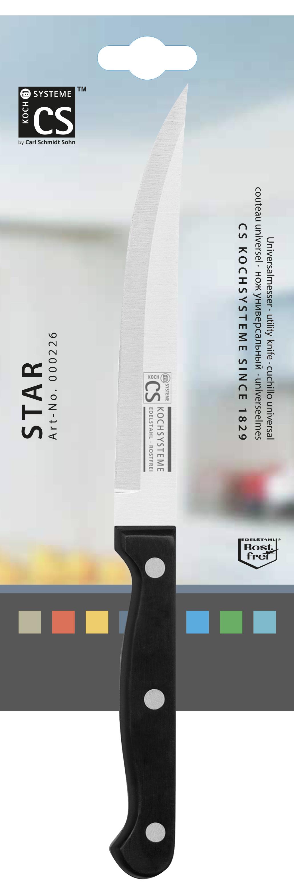 Кухонный нож CS-KOCHSYSTEME CS000226