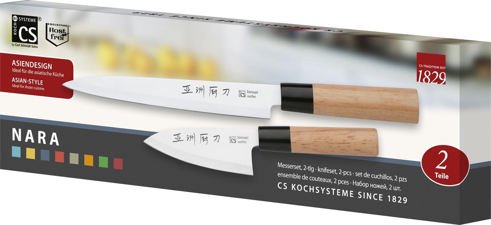 Набор кухонных ножей CS-KOCHSYSTEME CS009786, серебристый