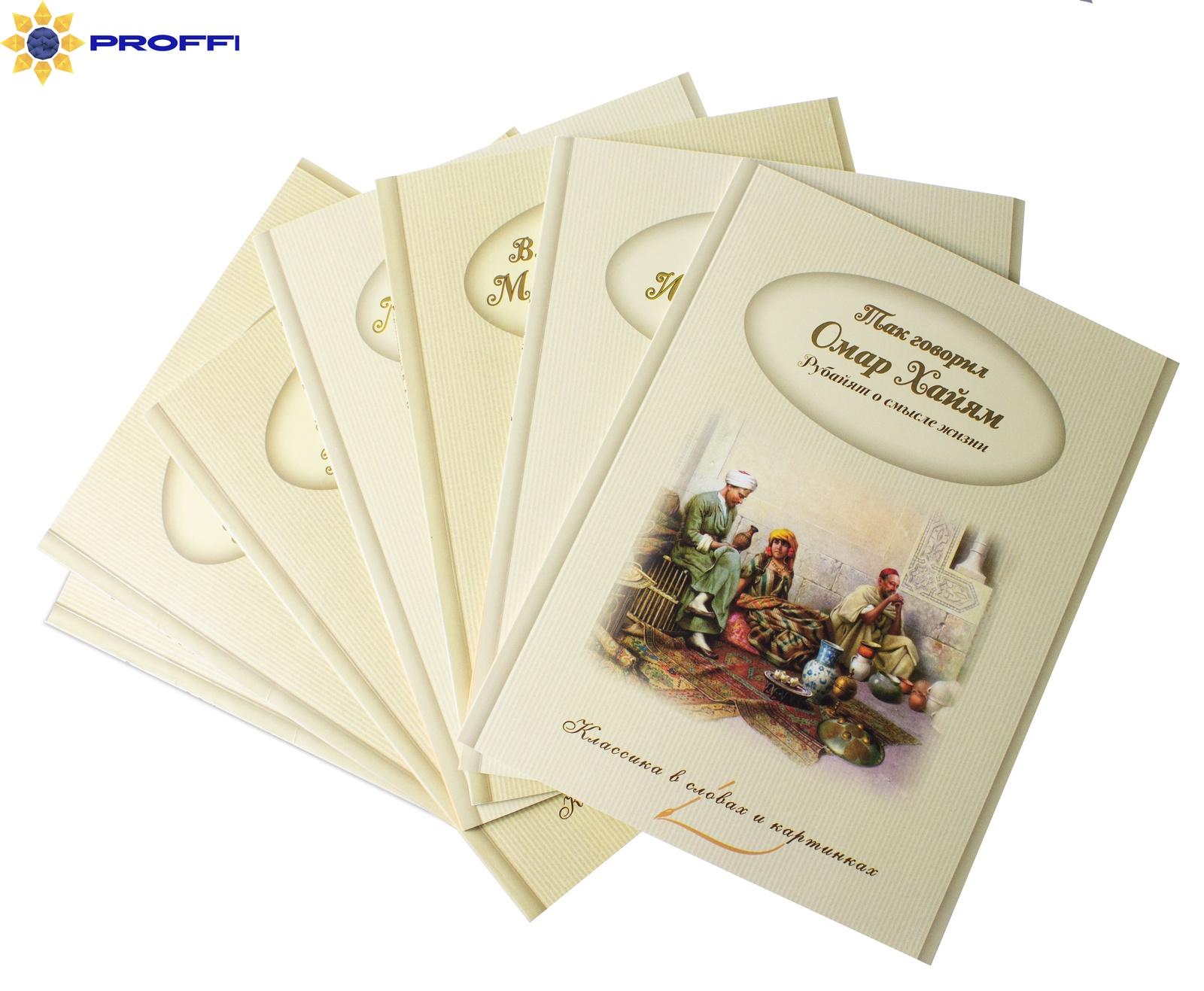 Набор книг Классика в словах и картинках 7 шт в п бутромеев мир в картинках история любви русские актрисы