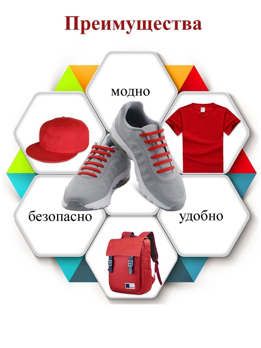 Шнурки Lumo для спортивной обуви, шнурки лентяйки без завязок для кроссовок и кед, красные, LM-SL-01, красный Lumo