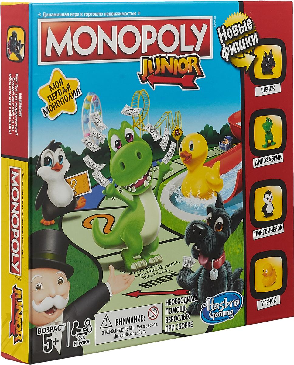 Настольная игра Monopoly Junior Моя первая монополия hasbro monopoly a6984 настольная игра моя первая монополия