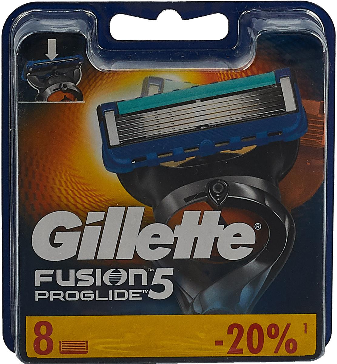 Сменные кассеты Gillette Fusion5 ProGlide для мужской бритвы, 8 шт