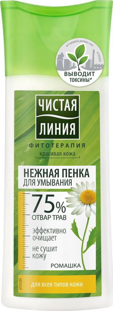 Чистая Линия Фитотерапия Пенка для умывания для любой кожи На отваре целебных трав 100 мл цены
