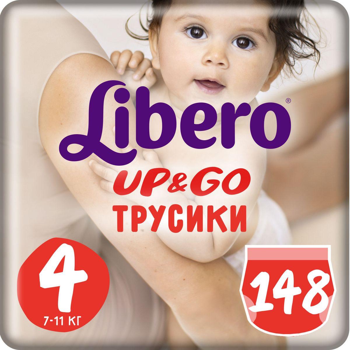 Трусики Libero Up&Go 4, 7-11 кг, 148 шт