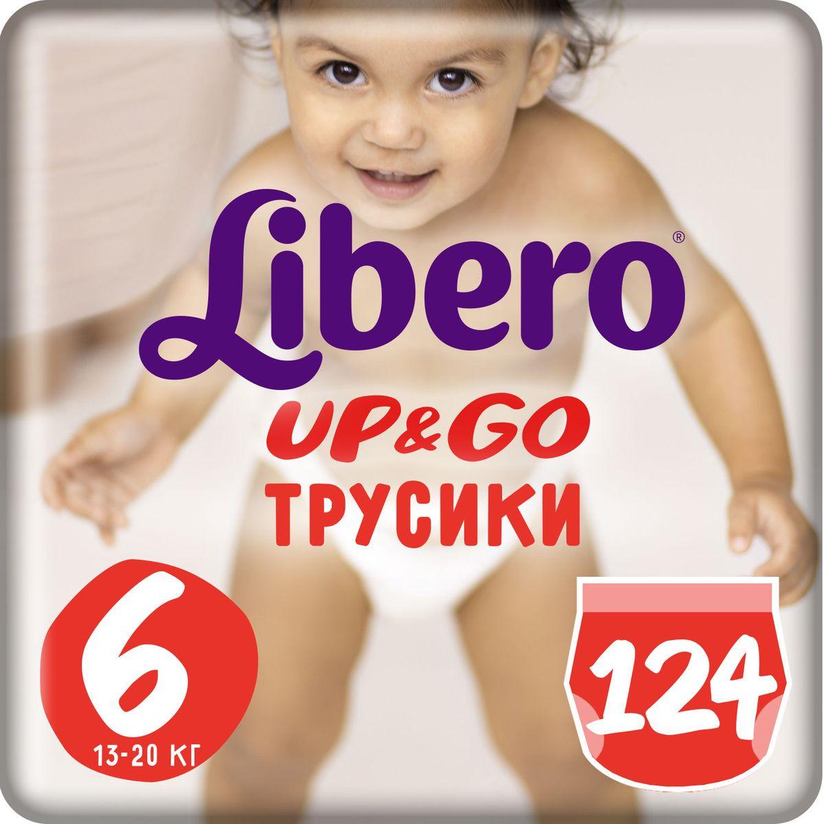 Трусики Libero Up&Go 6, 13-20 кг, 124 шт