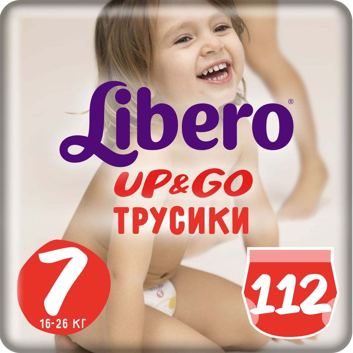 Трусики Libero Up&Go 7, 16-26 кг, 112 шт