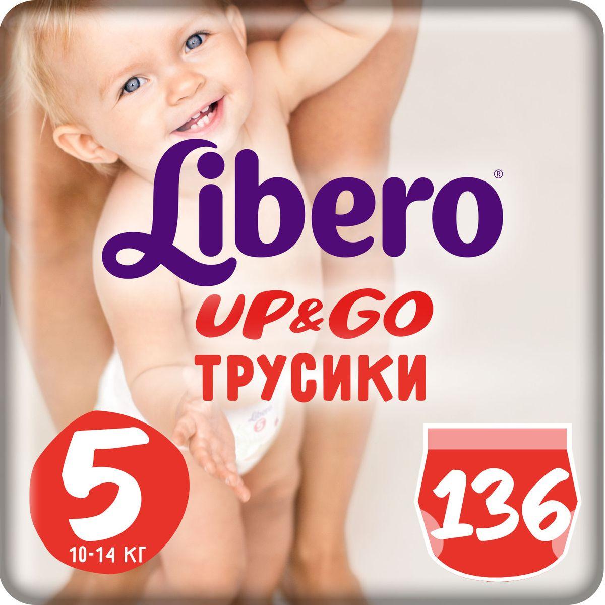 Трусики Libero Up&Go 5, 10-14 кг, 136 шт