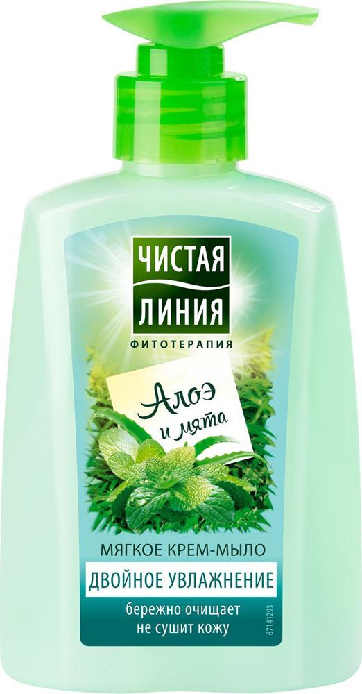 Чистая Линия Фитотерапия Жидкое крем-мыло Двойное увлажнение 250 мл чистая линия кондиционер для тела интенсивное увлажнение 200 мл