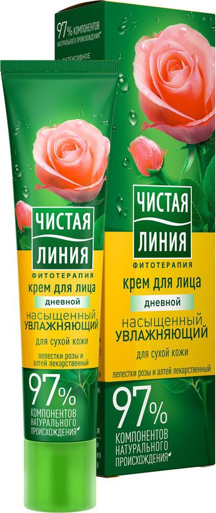 Чистая Линия Фитотерапия Дневной крем для лица Насыщенный увлажняющий 40 мл