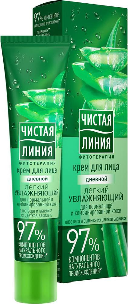 Чистая Линия Фитотерапия Дневной крем для лица Легкий увлажняющий 40 мл