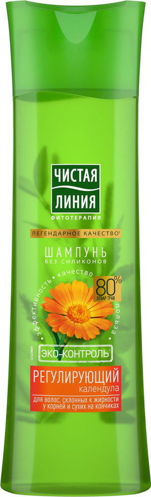 Чистая Линия шампунь для волос, склонных к жирности Календула, 400 мл