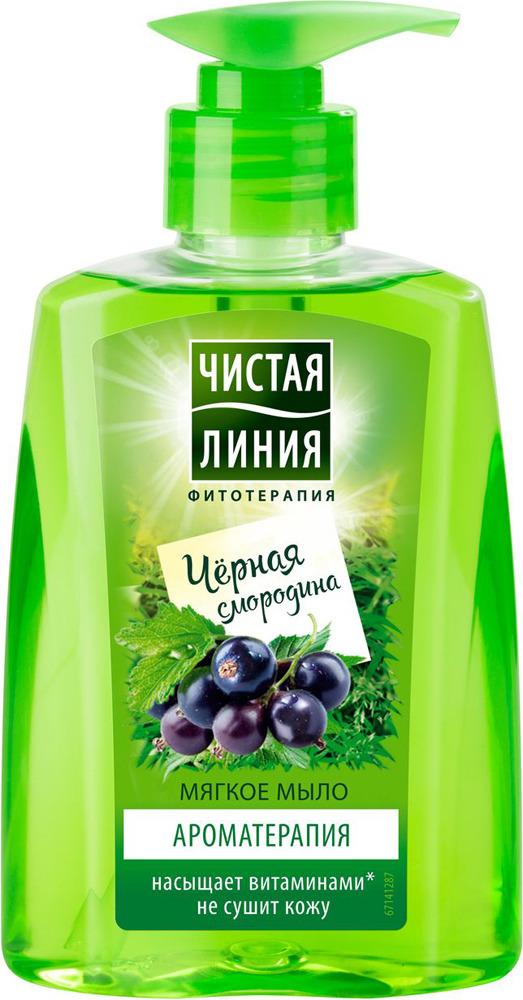 Чистая Линия Жидкое крем-мыло Ароматерапия Черная смородина 250 мл цены