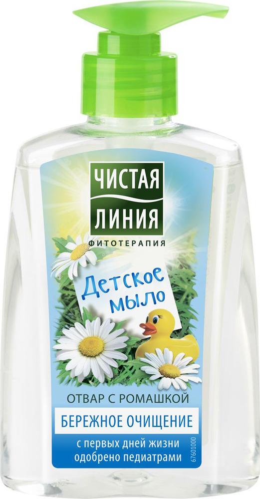 Чистая Линия Фитотерапия Жидкое крем-мыло С первых дней жизни 250 мл