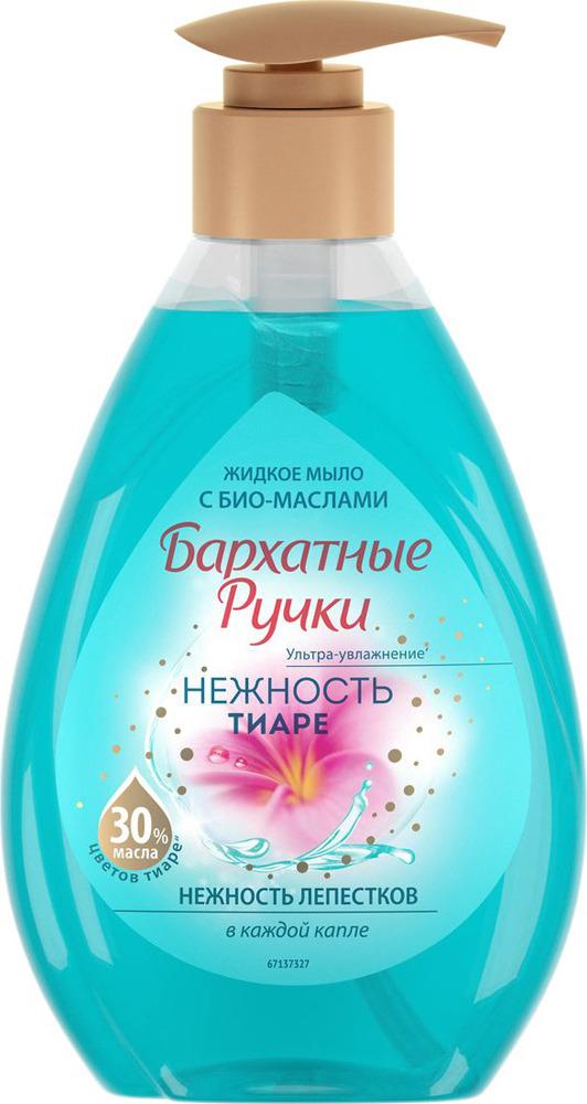 Бархатные Ручки Крем-мыло Нежность лепестков Тиаре 240 мл