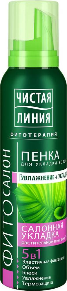 Чистая Линия Пенка для укладки волос Термозащита 150 мл