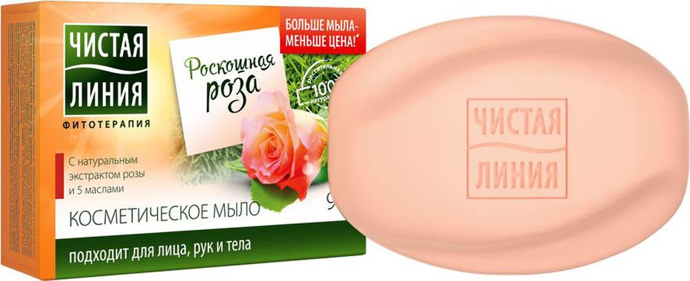 Чистая Линия Мыло косметическое Роза, 90 г