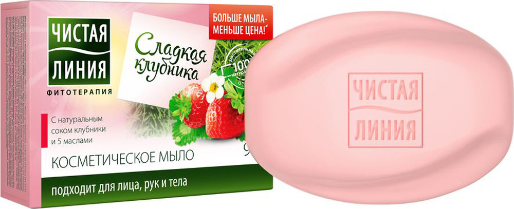 Чистая Линия Мыло косметическое Клубника, 90 г