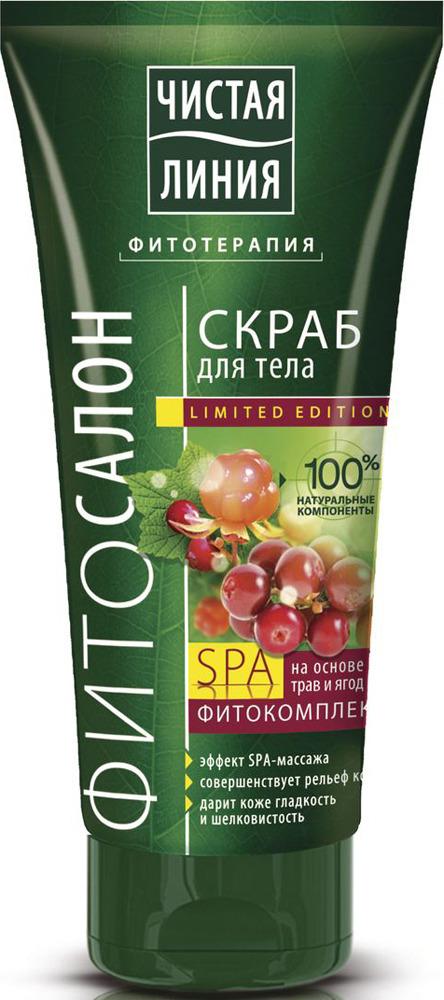 Чистая линия скраб для тела Фитосалон, 200 мл цена в Москве и Питере