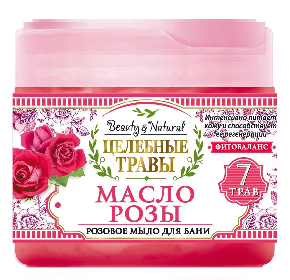 Мыло туалетное ЦЕЛЕБНЫЕ ТРАВЫ Масло розы уход за волосами травы