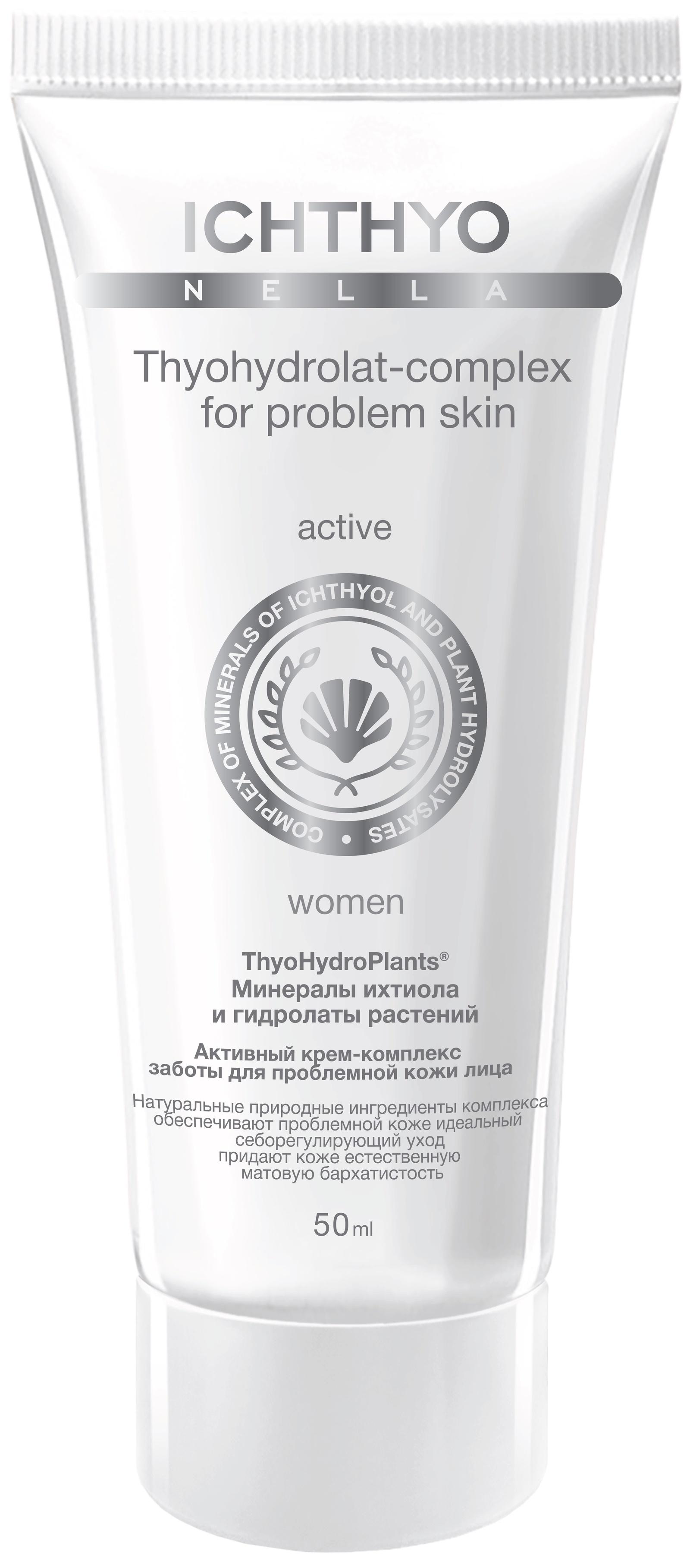 Крем для ухода за кожей ИХТИОНЕЛЛА для проблемной кожи лица крем гель для проблемной и жирной кожи матирующий эффект 50 мл