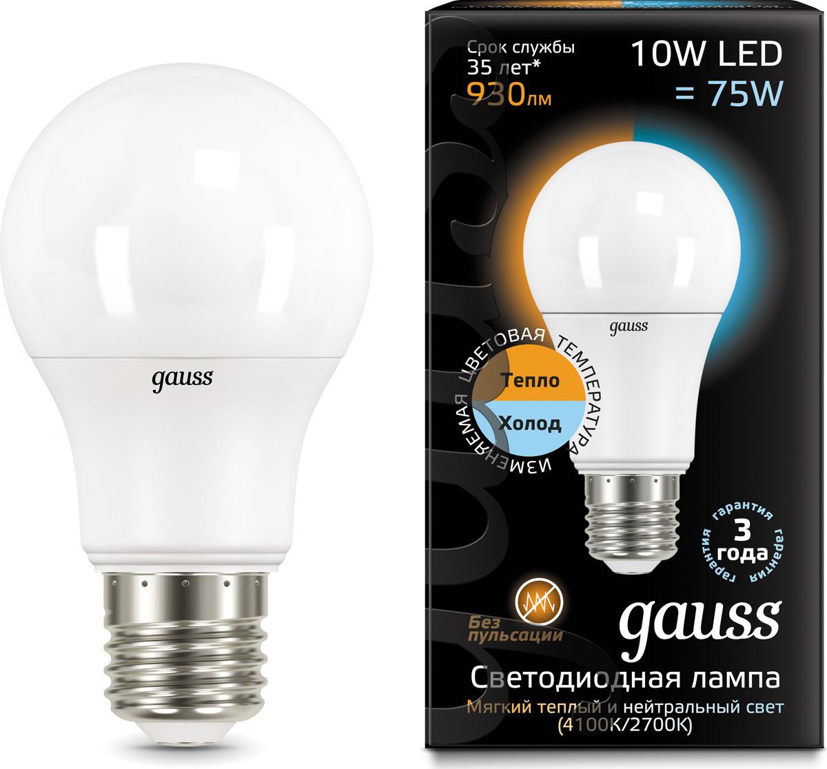 Лампочка Gauss Black LED, A60, E27, 10W, 102502110-T
