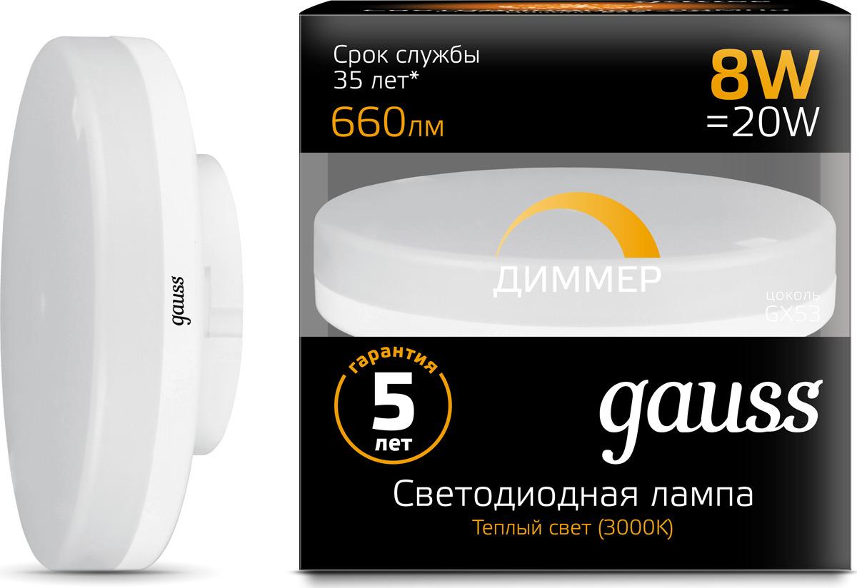 Лампочка Gauss Black LED, GX53, 8W. 108408108-D