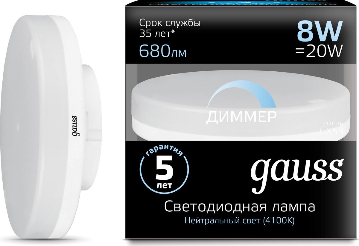 Лампочка Gauss Black LED, GX53, 8W. 108408208-D