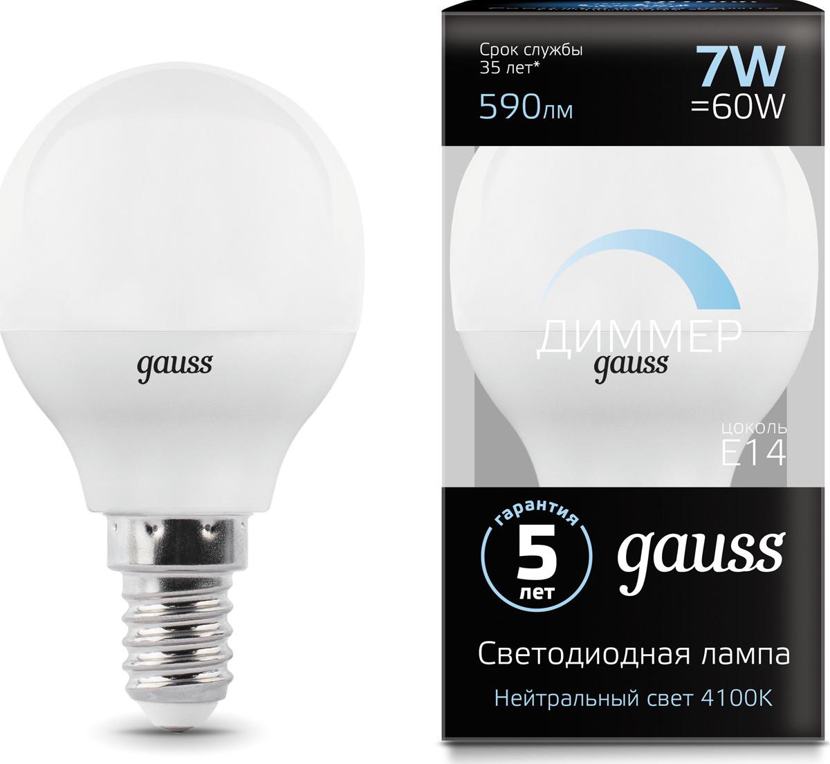 Лампочка Gauss Black LED, шар, E14, 7W. 105101207-D лампочка gauss gs 105801205