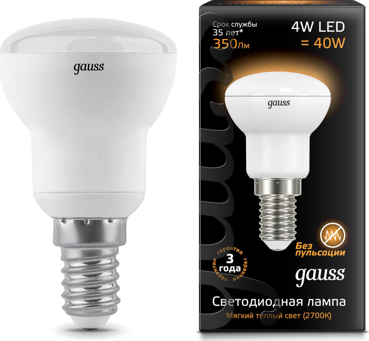 Лампочка Gauss Black LED, E14, 4W. 106001104 лампочка gauss gs 105801205