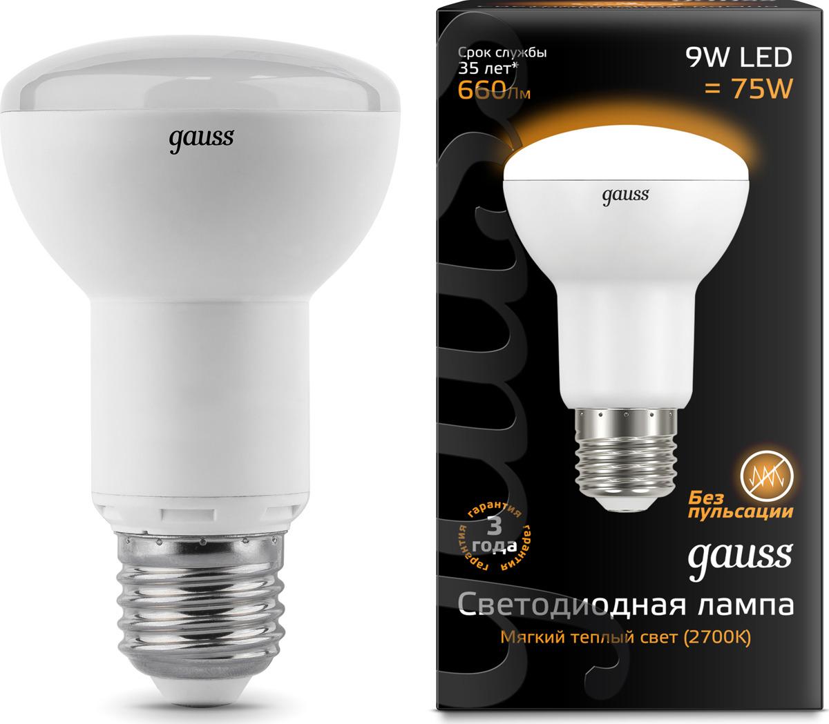 Лампочка Gauss Black LED, E27, 9W. 106002109