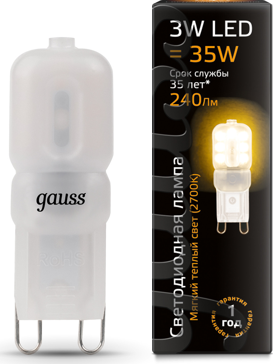 Фото - Лампочка Gauss Black LED G9 3W, Теплый свет 3 Вт, Светодиодная лампочка gauss led g9 gs 107409103
