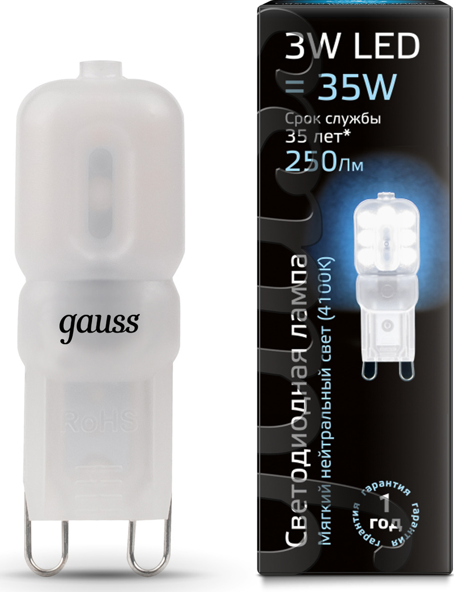Фото - Лампочка Gauss Black LED G9 3W, Нейтральный свет 3 Вт, Светодиодная лампочка gauss led g9 gs 107409103