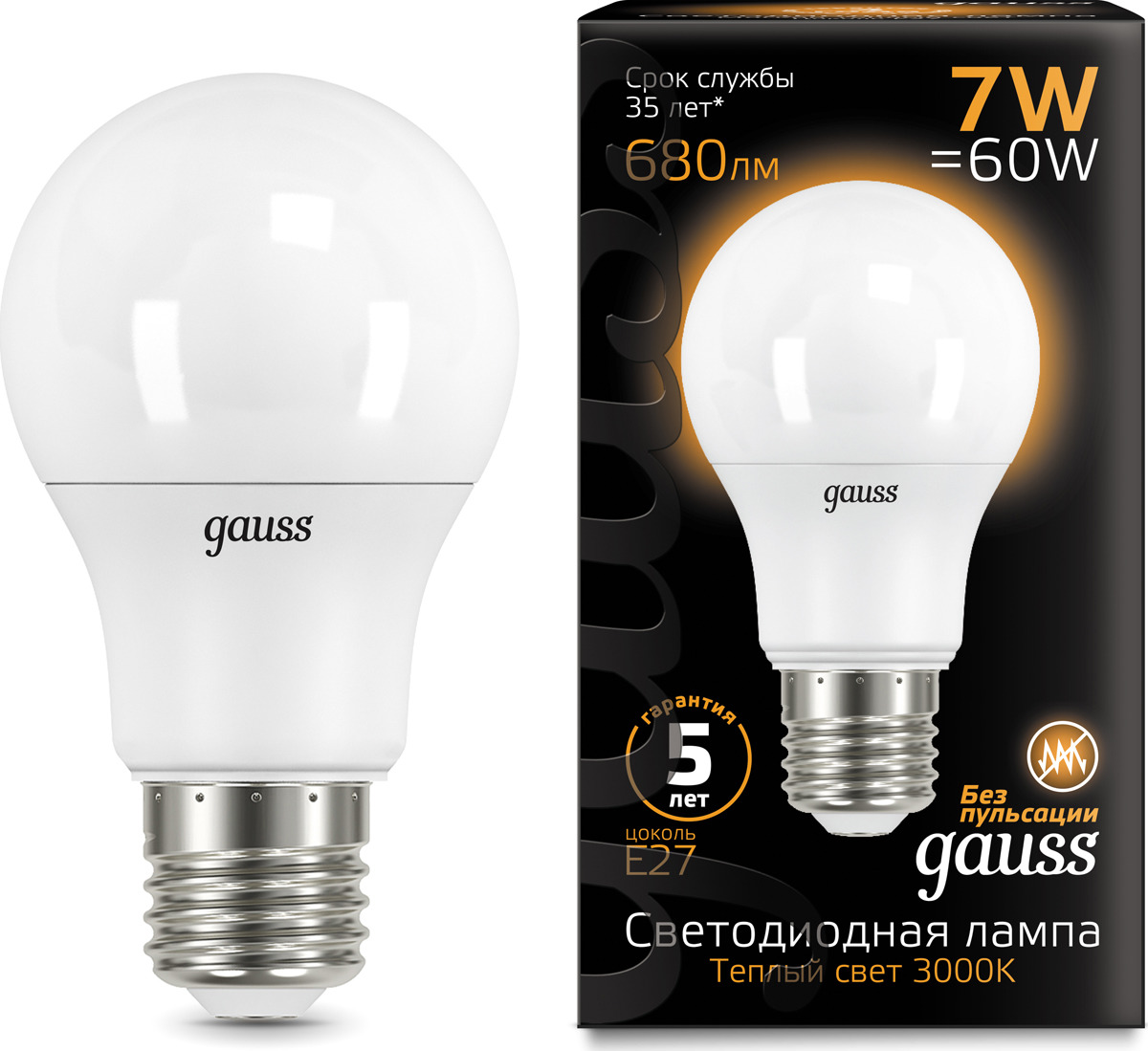 Лампочка Gauss Black LED, A60, E27, 7W, 102502107