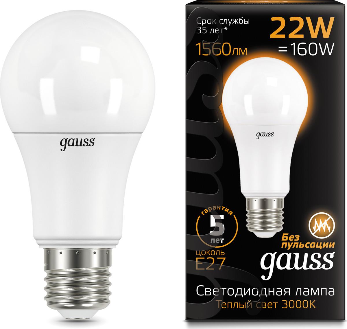 Лампочка Gauss Black LED, A70, E27, 22W. 102502122 gauss black led a70 e27 22w 4100k 102502222