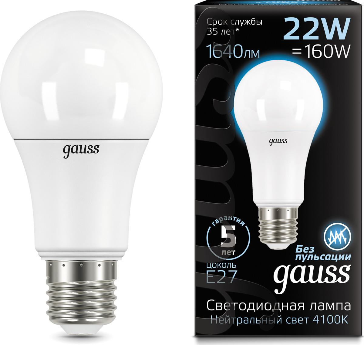Лампочка Gauss Black LED, A70, E27, 22W. 102502222 gauss black led a70 e27 22w 4100k 102502222