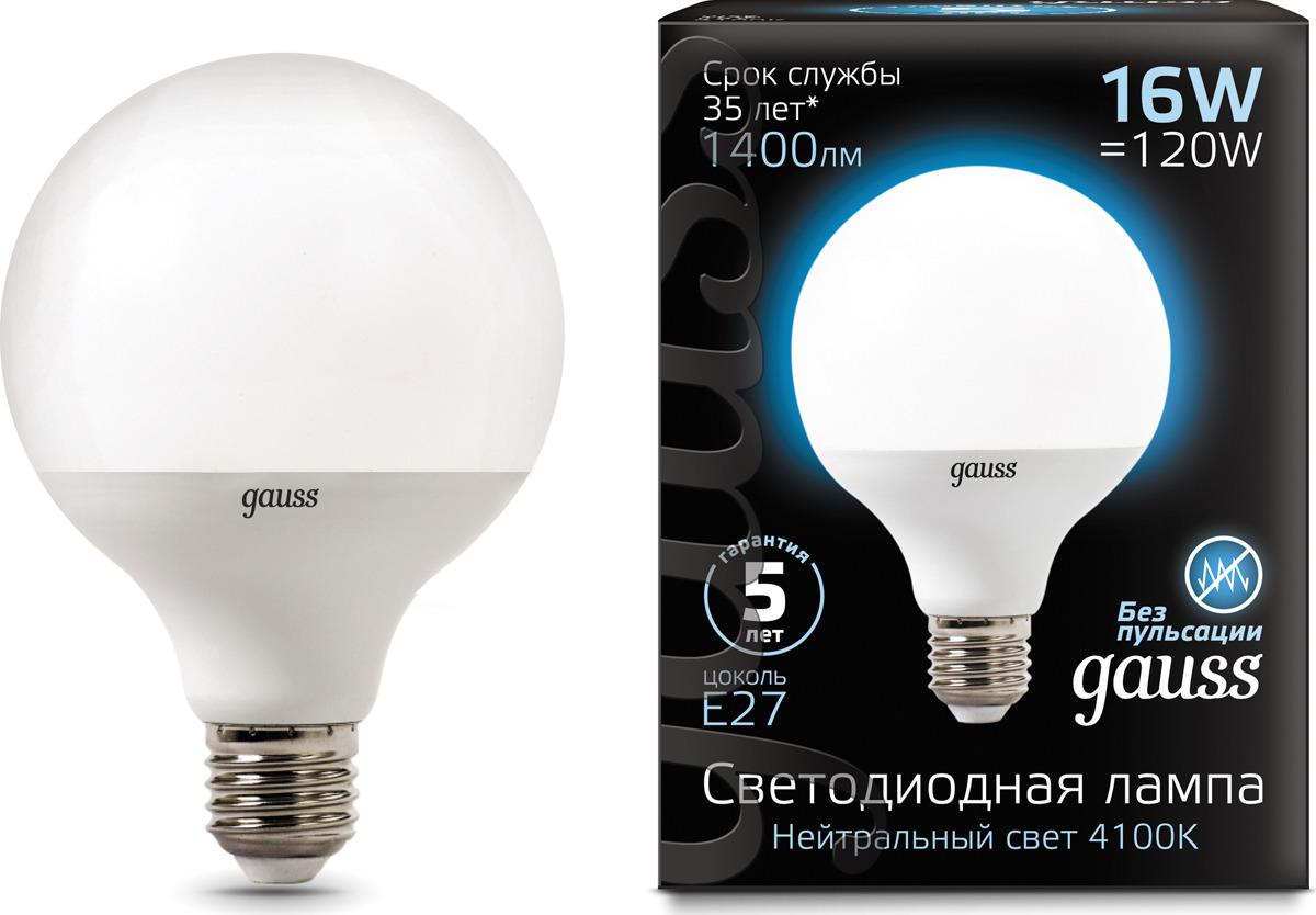 Лампочка Gauss Black LED, G95, E27, 16W. 105102216105102216Светодиодная лампа Gauss - самый безопасный для здоровья и окружающей среды источник света. Она не пульсирует, мгновенно включается, не содержит ртути, и имеет больший срок службы, чем лампы накаливания и КЛЛ. Более того, светодиодная лампа Gauss не зависит ни от скачков напряжения в сети, ни от температуры окружающей среды (выдает максимальный световой поток в диапазоне от -20 до +50С),