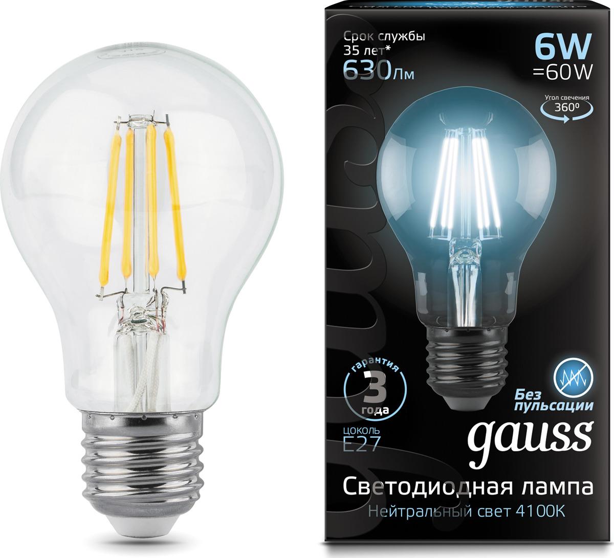 Лампочка Gauss Black Filament LED, А60, E27, 6W. 102802206102802206Светодиодная лампа Gauss - самый безопасный для здоровья и окружающей среды источник света. Она не пульсирует, мгновенно включается, не содержит ртути, и имеет больший срок службы, чем лампы накаливания и КЛЛ. Более того, светодиодная лампа Gauss не зависит ни от скачков напряжения в сети, ни от температуры окружающей среды (выдает максимальный световой поток в диапазоне от -20 до +50С),