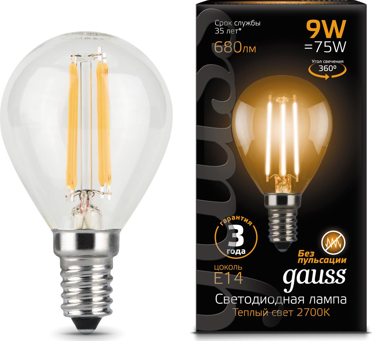 Лампочка Gauss Black Filament LED, шар, E14, 9W. 105801109105801109Светодиодная лампа Gauss - самый безопасный для здоровья и окружающей среды источник света. Она не пульсирует, мгновенно включается, не содержит ртути, и имеет больший срок службы, чем лампы накаливания и КЛЛ. Более того, светодиодная лампа Gauss не зависит ни от скачков напряжения в сети, ни от температуры окружающей среды (выдает максимальный световой поток в диапазоне от -20 до +50С),