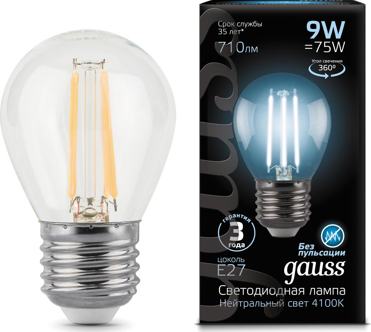Лампочка Gauss Black Filament LED, шар, E27, 9W. 105802209
