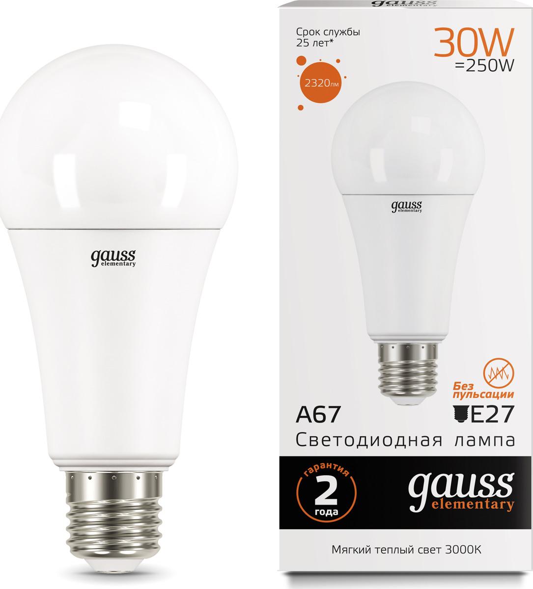 Лампочка Gauss Elementary LED, A67, E27, 30W, 73219