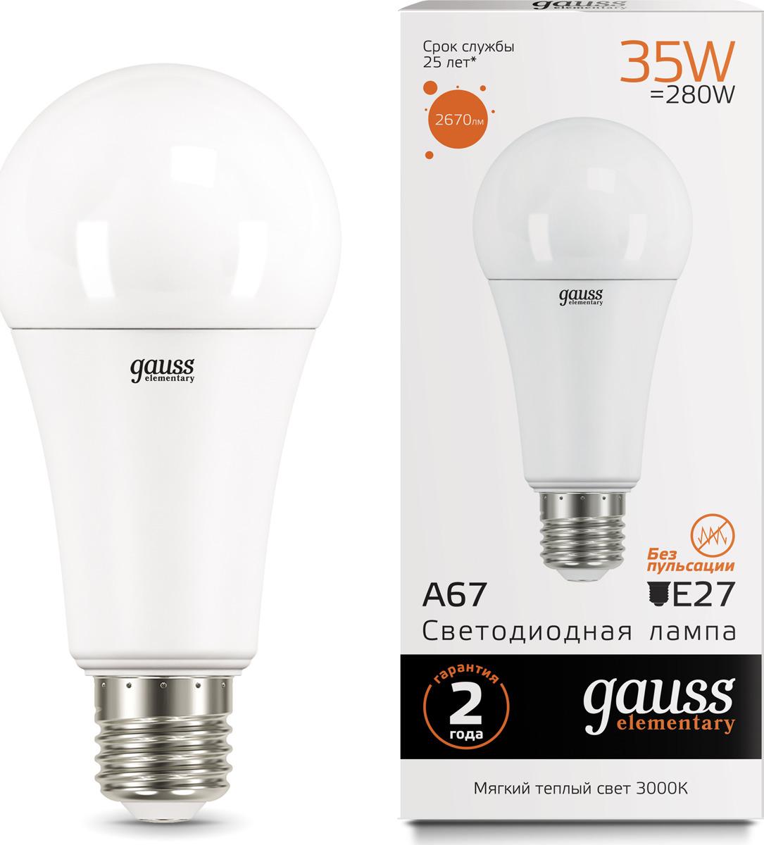 Лампочка Gauss Elementary LED, A67, E27, 35W. 70215