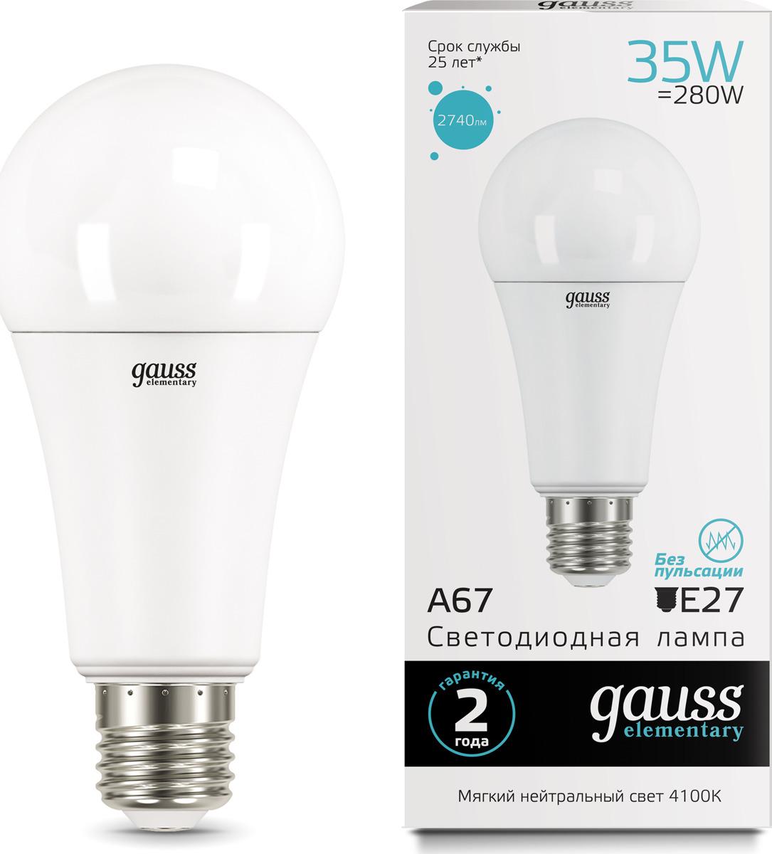 Лампочка Gauss Elementary LED, A67, E27, 35W. 70225