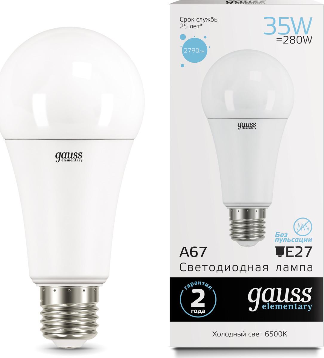 Лампочка Gauss Elementary LED, A67, E27, 35W. 70235