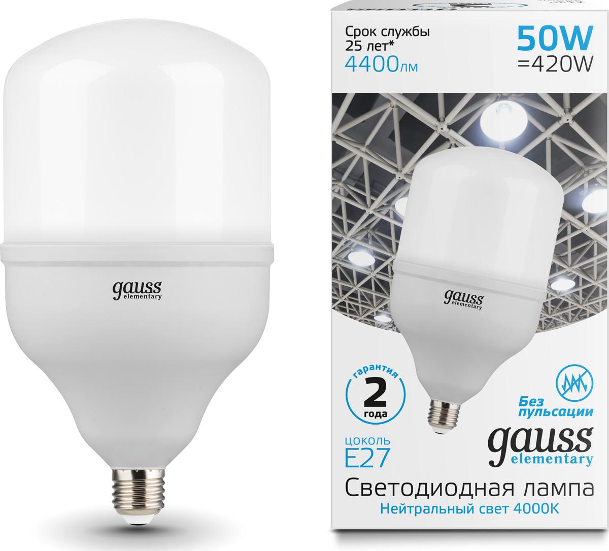 Лампочка Gauss Elementary LED, T140, E27, 50W. 63225